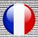 Натяжные потолки (Ткань) производства – Франция